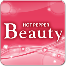 jp.hotpepper.android.beauty.hair.png