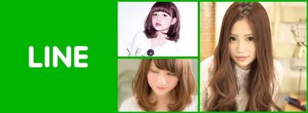line-hairstyle.jpg